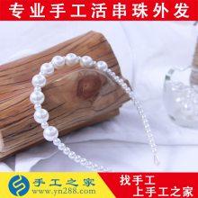 东海县来料加工个人饰品类手工活外发