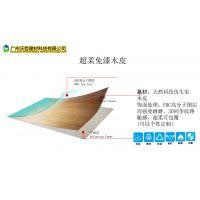沃哲 上海超柔免漆木饰面 免漆木皮厂家