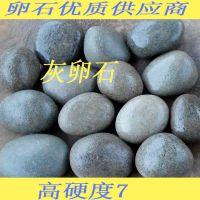 岳阳各种规格鹅卵石 水洗石米 常德销售黄金砂 雨花石