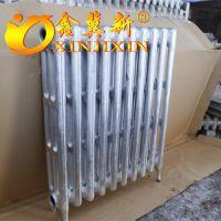 【铸铁暖气片】铸铁暖气片厂家,铸铁暖气片价格-鑫冀新