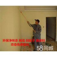 墙壁粉刷有什么需要注意的吗?刮大白刷涂料到底是一遍还是两遍