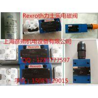 4WRKE16E1-200L-3X/6EG24EK31/A1D3M+插头 力士乐比例阀 彦朔机电