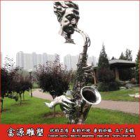 小品城市雕塑标志 音乐乐器雕塑摆件 不锈钢萨克斯雕塑 定制