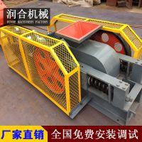 环保机械细碎设备 枝条粉碎机 加工模板用的粉碎机 小型粉碎机