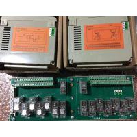 DO扩展继电器端子板XHG2.908.334A/新华@现货供应
