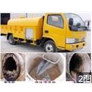 武昌就近快速上门 疏通下水道 疏通排污管道 抽粪吸污