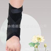 脚部内外翻脚部下垂固定带踝关节骨折固定支具生产厂家