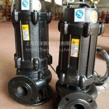 供应潜水排污泵50WQ20-7-0.75 0.75KW排污泵价格