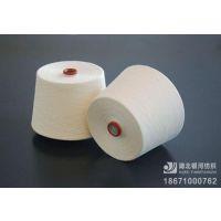 高产质量的纯棉纱线生产厂家
