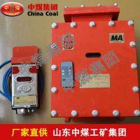 车载式甲烷断电仪,车载式甲烷断电仪销售商,ZHONGMEI