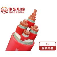 河南华东电缆厂产品特征电缆国标质量