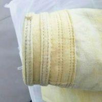 工业无纺布过滤袋集尘袋 除尘布袋厂家 批发零售