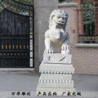 石雕狮子汉白玉含球看门镇宅风水大型中式传统天安门狮子摆件一对曲阳万洋雕刻厂家定做