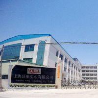 上海沃驰实业有限公司