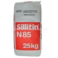霍夫曼硅土Sillitin N85优异分散性能 抗老化性能良好耐酸碱耐候