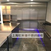 纯不锈钢橱柜不锈钢厨房橱柜定制不锈钢整体厨房厨柜厂家定做橱柜