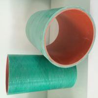 供应山西玻璃钢管厂家,专业生产mpp玻璃钢复合管价格