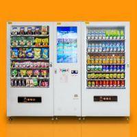 批发自动售货机多功能全自动现磨咖啡机