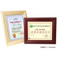 深圳鸿业相框厂家定制实木字画装裱相框艺术照片墙