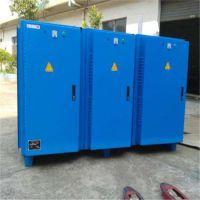 厂家供应UV光解空气净化器 UV光氧催化废气净化设备订购