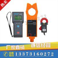 供应 ETCR9500高压变比测试仪 无线高压变比测试装置 电力用