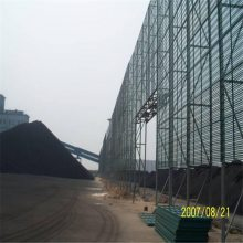 三峰型防尘网 挡风板厂家 防风墙现货
