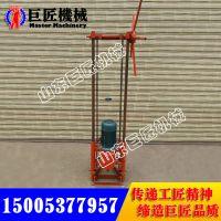 山东华夏巨匠厂家直销轻便取样钻机浅孔钻机QZ-2A型三相电取样钻机
