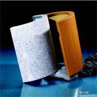 氟碳喷粉铝单板 吊顶外幕墙包边包柱铝板弧形造型