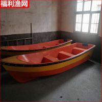 厂家供应玻璃钢手划渔船 玻璃钢捕鱼船 双层玻璃钢冲锋船 可定做