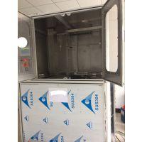 深圳科威信 供应工业用 SMT 超声波钢网清洗机 KWS-GW0229两槽钢网清洗机