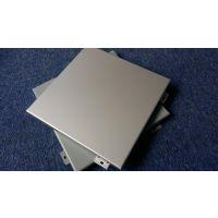 广东金属外墙装饰铝单板规格 德普龙 做幕墙行业领先者