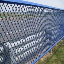 钢板拉伸网 桥梁护栏网 工业园区围网