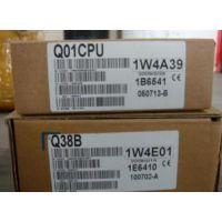 特价原装三菱Q系列Q00CPU