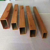 浙江工程防火专用木纹铝方通吊顶装饰材料