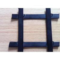 重庆供应复合双向钢塑格栅 PP格栅 玻纤格栅厂家定做