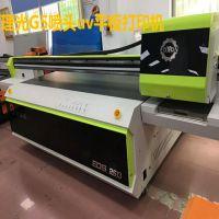 深圳背景墙理光uv平板打印机厂家有哪些?理光uv平板打印机报价