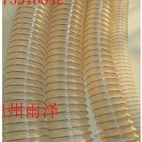 上海厂家直销pu钢丝吸尘管透明钢丝伸缩管内经25mm-550mmpu