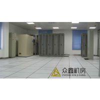 西安oa网络活动地板 全钢防静电地板特点 安全可靠