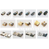 硕方 micro USB插座 CZ-105