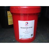 供应道达尔多用途食品级润滑脂GR1,道达尔NEVASTANE HD2T复合铝基极压食品级润滑脂