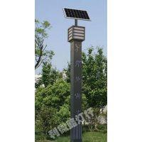 供应河北景观灯 太阳能景观灯生产厂家