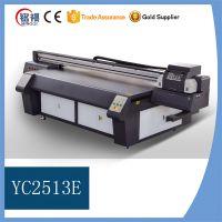 万彩智能平板打印机 瓦楞纸uv平板打印机 梳子木扇数码uv打印机