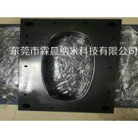 五金冲压模具金属纳米涂层找东莞霖晨科技品质稳定服务领先