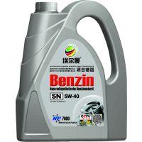 SN级全合成汽车用油4L 5W40汽油机油埃尔曼润滑油