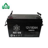光合硅能蓄电池12V150AH批发安装