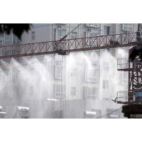 井冈山工地塔吊喷雾喷淋设备 高空零死角喷淋除尘降温