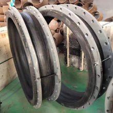 内蒙古直供DN2200大口径三元乙丙橡胶接头 水厂耐腐蚀膨胀节制作带合格证