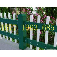 西安钟楼金色草坪护栏西安大雁塔绿白草坪围栏15771963685包送包安装