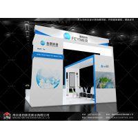 南京国际茶文化博览会展台搭建与设计