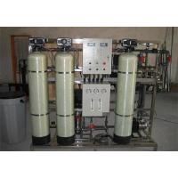 定制工业用纯水设备 山西纯水设备